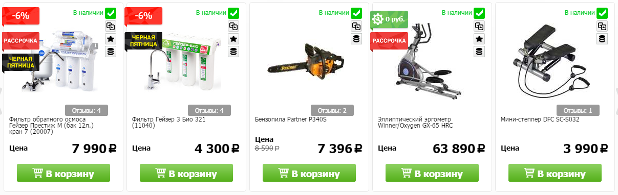 Купоны Techport в г.Солигорск